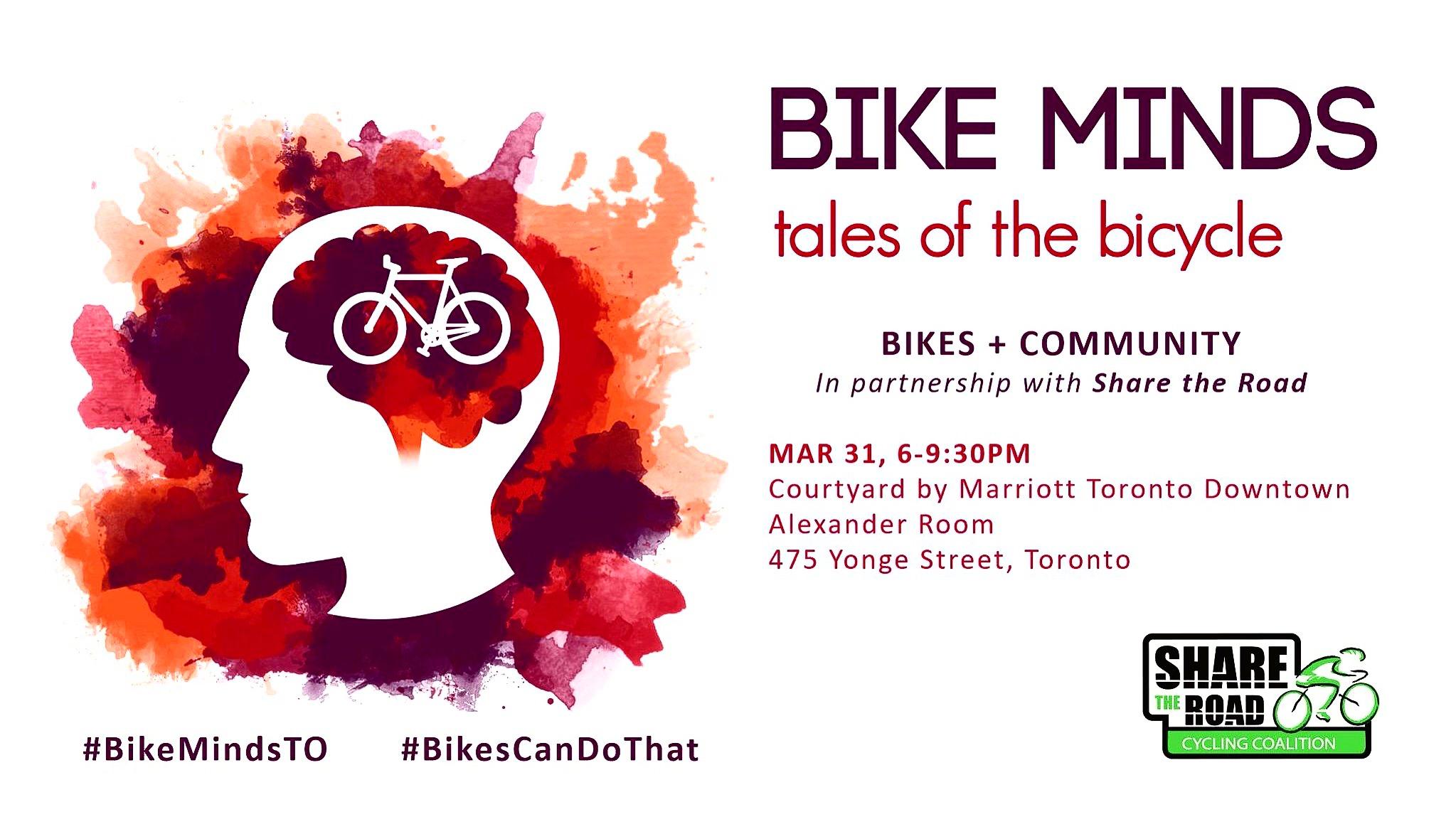 bike-minds